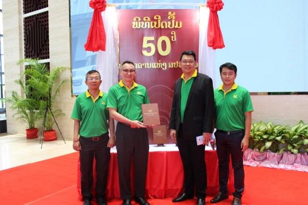 anniversary-50-year-0545A41144-8DBA-7F64-A4E5-8C6EDA79C827.jpg