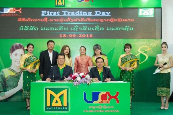 mhtl-first-trading-day-027D4B5F36-72B3-905F-953A-FAF6425E4BA6.jpg