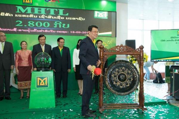 mhtl-first-trading-day-03F21F444D-29CF-2DDD-07B3-D58692E66A7C.jpg
